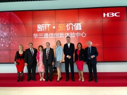 Dr Daisy with MPs on a visit to China